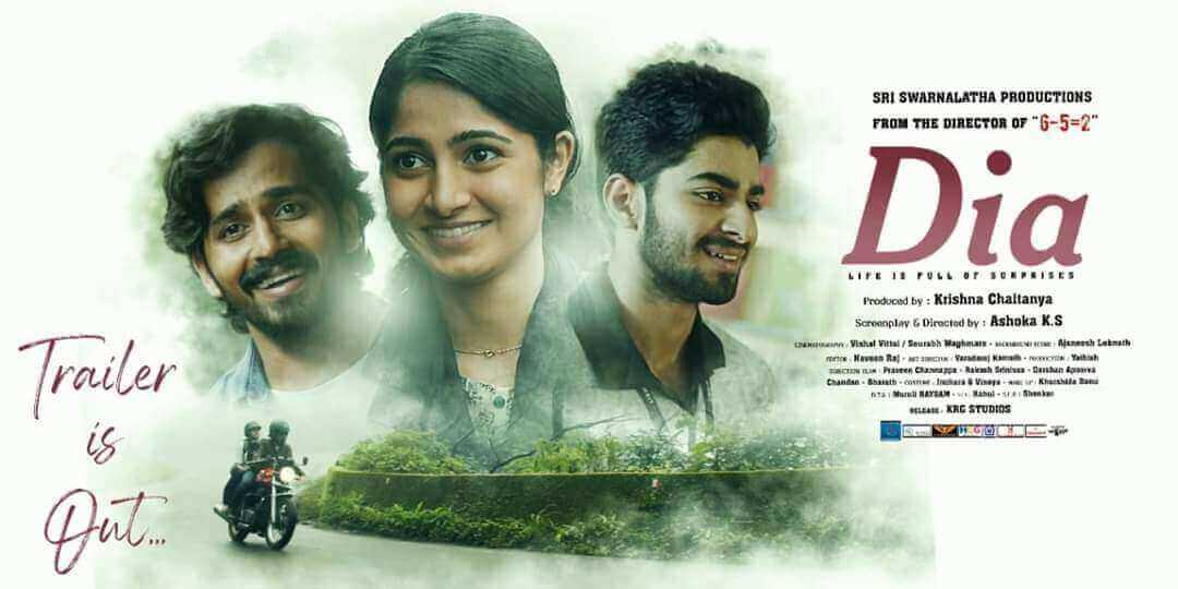 Dia : A Must Watch Romantic film | Review by Jithin J Prasad