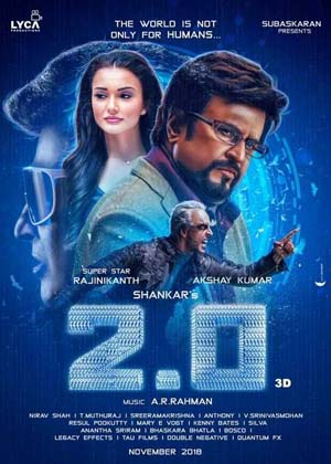 2.0 (film) every reviews and ratings