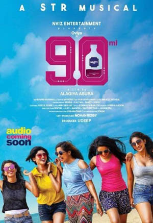90ml (2018 film) every reviews and ratings