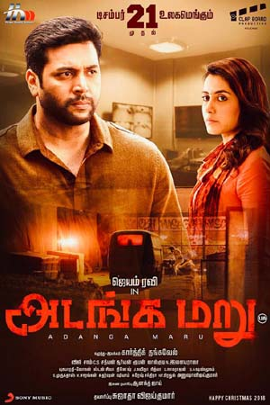 Adanga Maru (2018 film) every reviews and ratings