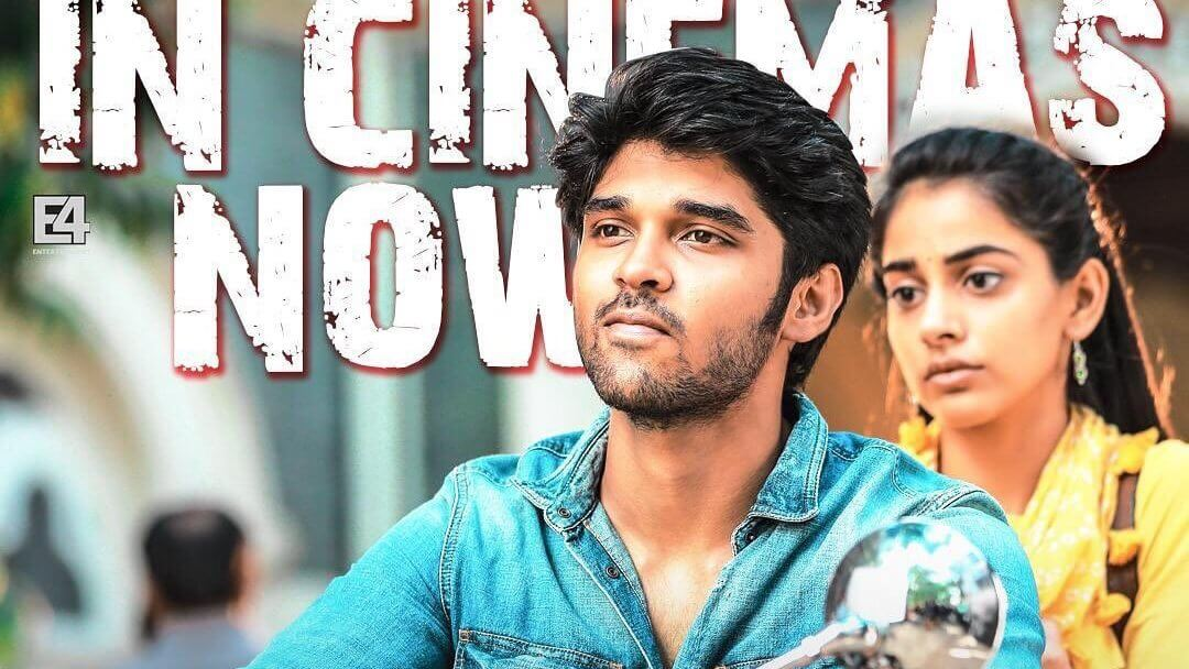 Adithya Varma Movie Reviews and Ratings