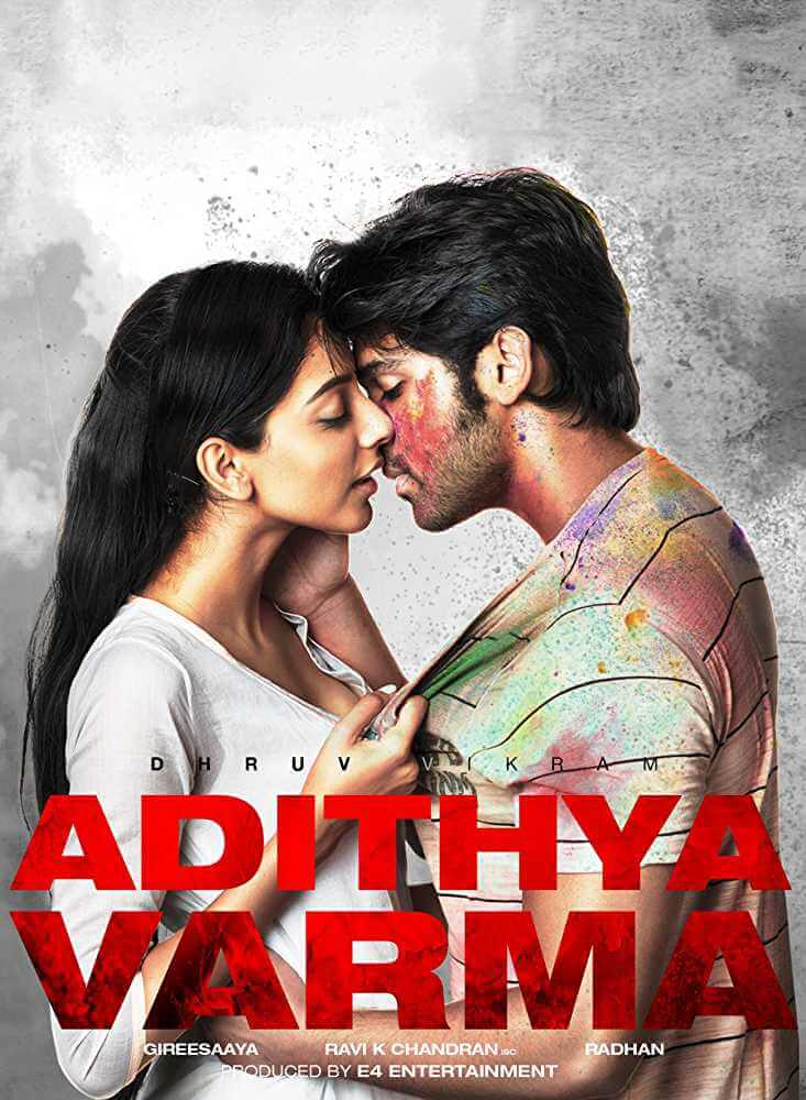 Adithya Varma every reviews and ratings