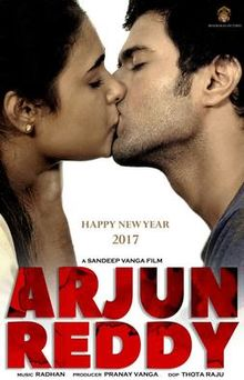 Adithya Varma and Arjun Reddy