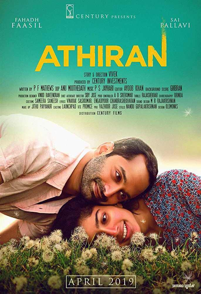 Athiran every reviews and ratings