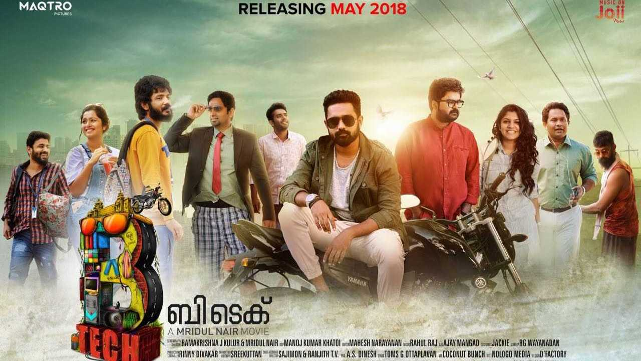 BTech Malayalam Movie Reviews and Ratings