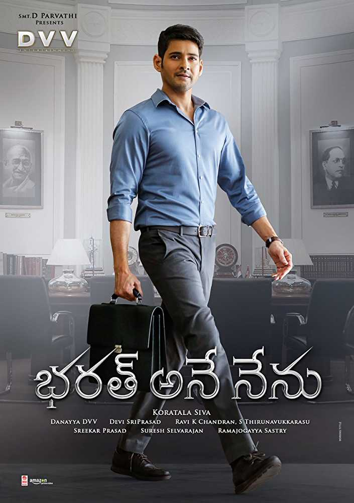 Bharat Ane Nenu is related to Naa Peru Surya Naa Illu India by the apporoximately equal release date's of two powerfull stars Allu Arjun and Mahesh Babu