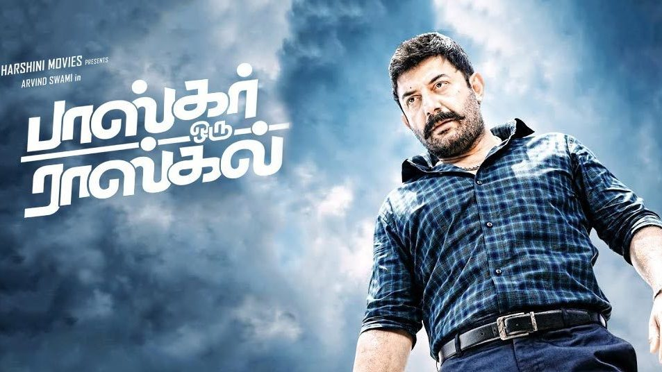 Bhaskar Oru Rascal Movie Reviews and Ratings