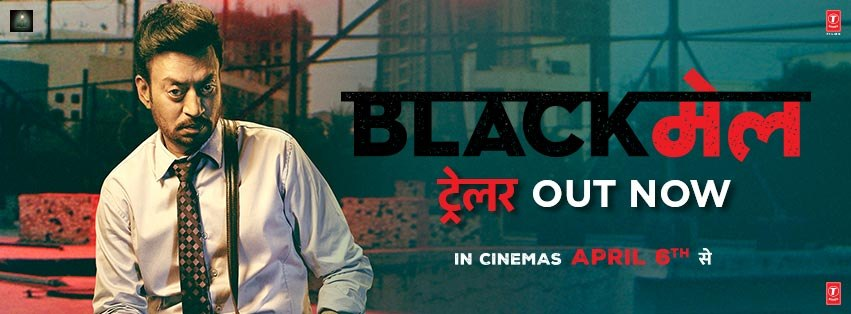 Blackmail Hindi Movie Reviews and Ratings