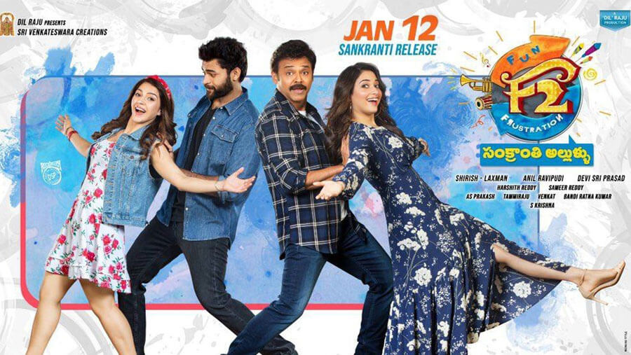 F2 – Fun and Frustration Movie Reviews and Ratings