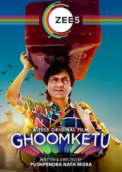 Ghoomketu every reviews and ratings