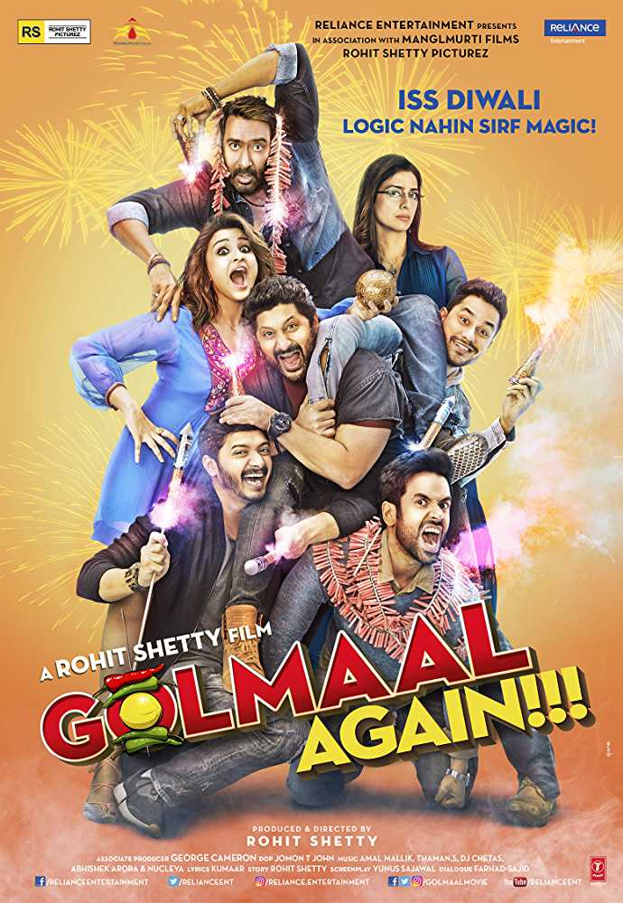 Laxmii and Golmaal Again