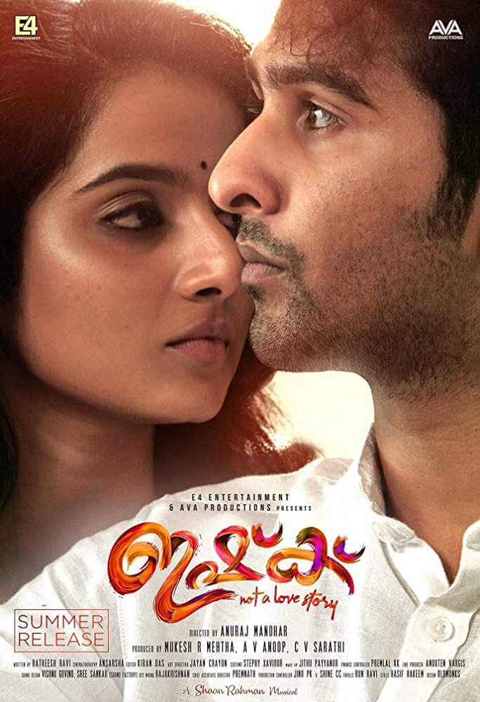 Ishq Malayalam Movie Poster