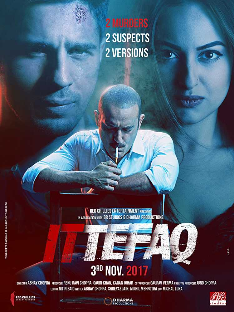 U Turn (2018 film) and Ittefaq