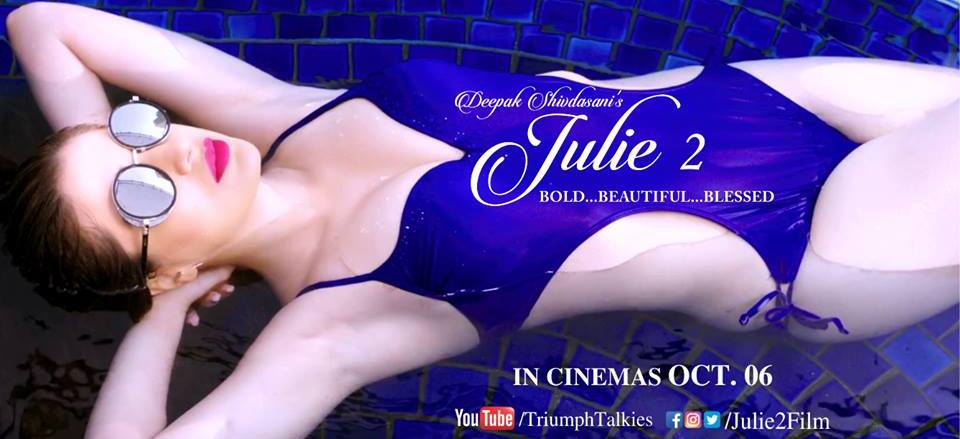 Julie 2 Movie Reviews and Ratings
