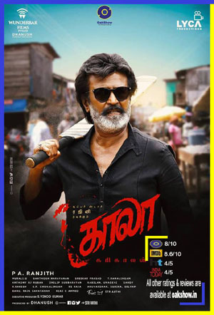 Kaala every reviews and ratings