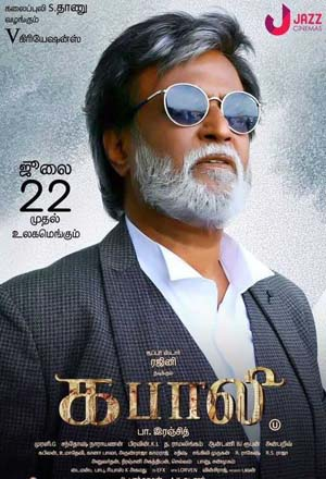 Kabali is related to Kaala with the same lead actor Super Star Rajinikanth