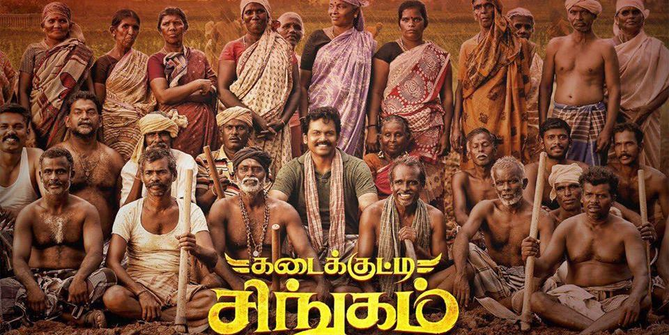 Kadaikutty Singam Farmer Cast Movie Reviews and Ratings