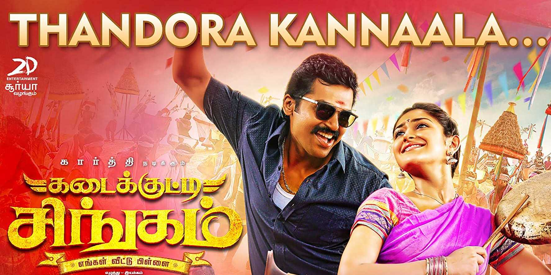 Kadaikutty Singam Karthi Hot Sayyeshaa Movie Reviews and Ratings