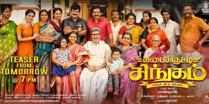 Kadaikutty Singam Movie Reviews and Ratings
