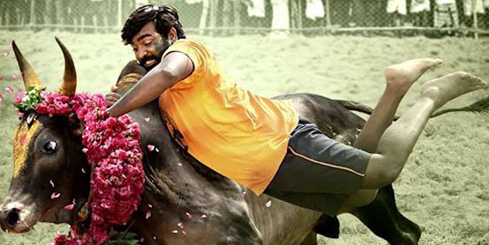 Karuppan Movie Official Poster