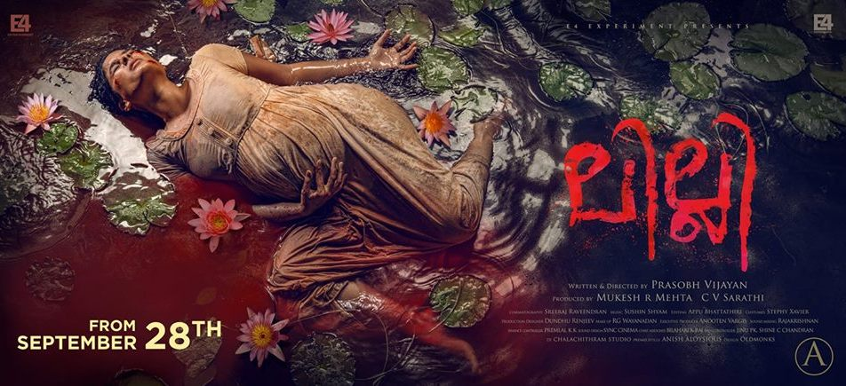 Lilli Movie Reviews and Ratings