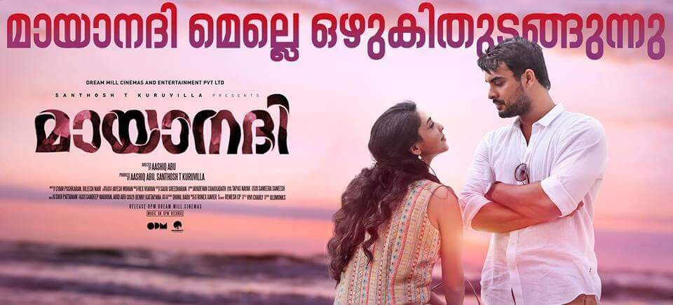 Mayaanadhi Movie Reviews and Ratings