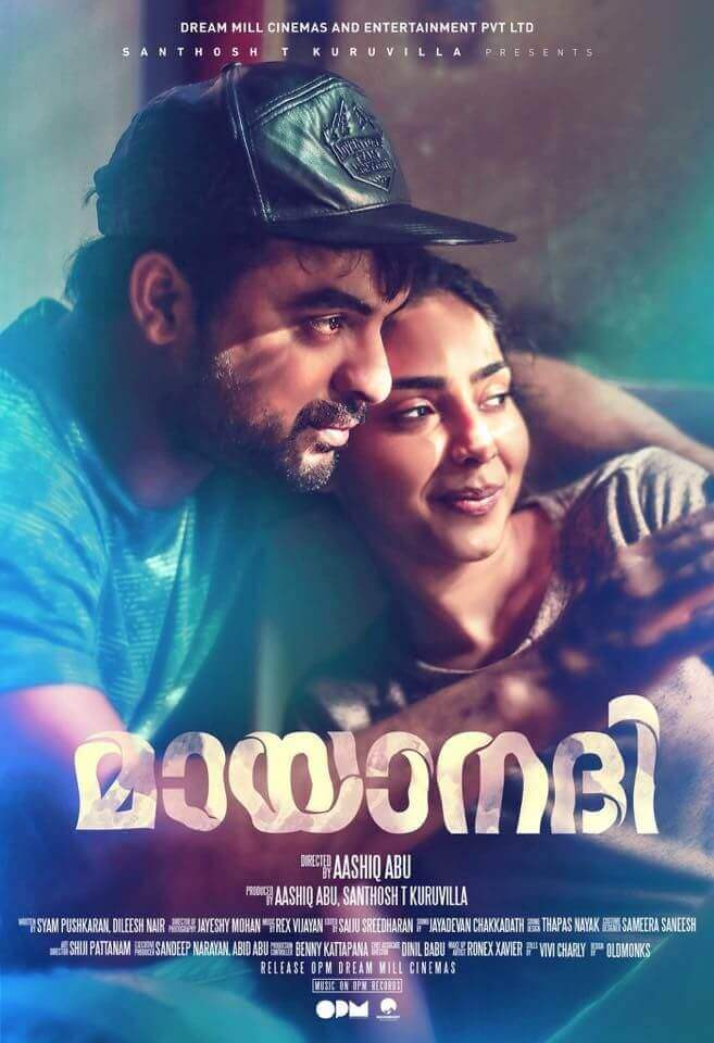 Mayaanadhi every reviews and ratings