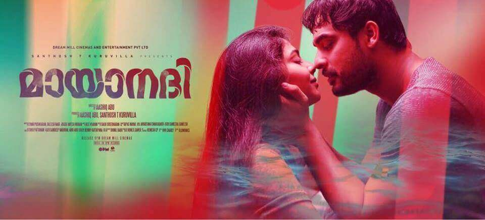 #Mayaanadhi 2020 film Reviews and Ratings