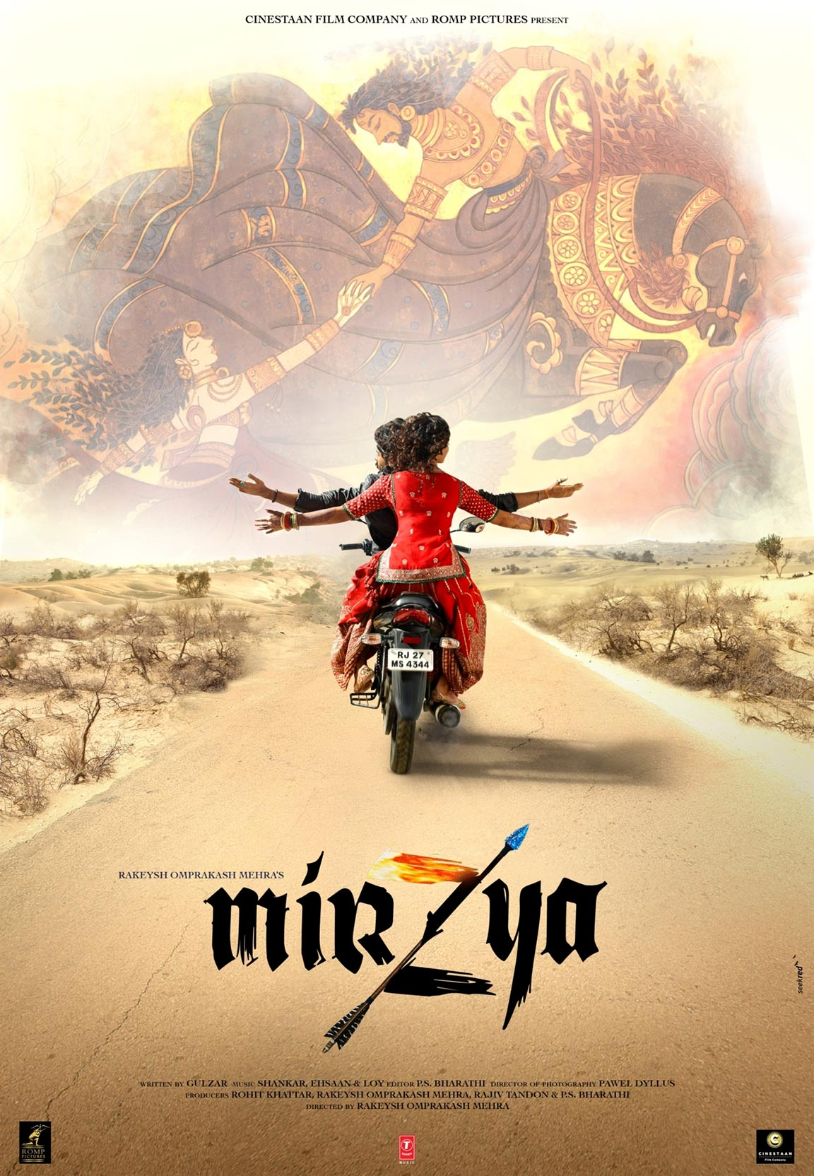 Mirzya is related to Bhavesh Joshi by same lead actor hARSHAVARDHAN kAPOOR