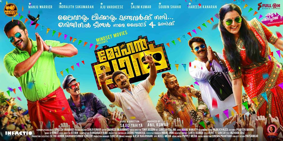 Mohanlal Movie Reviews and Ratings