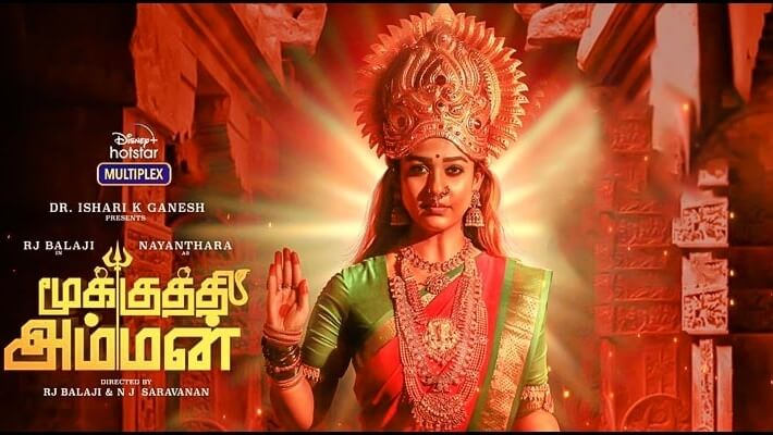 Mookuthi Amman Movie Reviews and Ratings