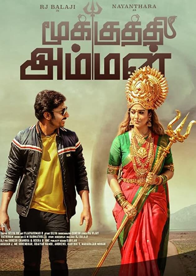 Mookuthi Amman every reviews and ratings