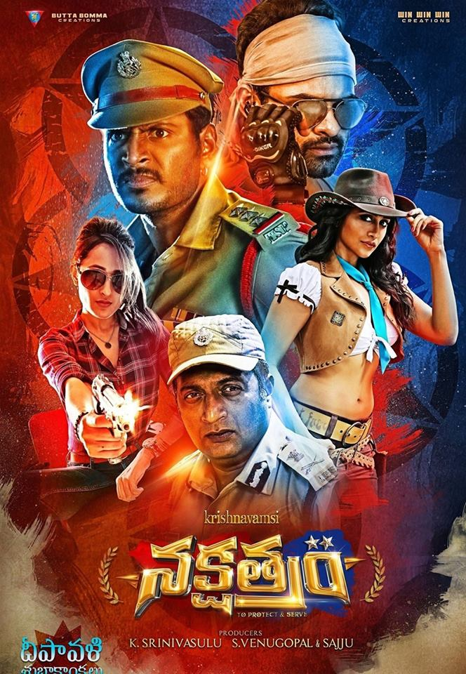 Mr.Chandramouli is related to Nakshatram by same hot Actress Regina Cassandra
