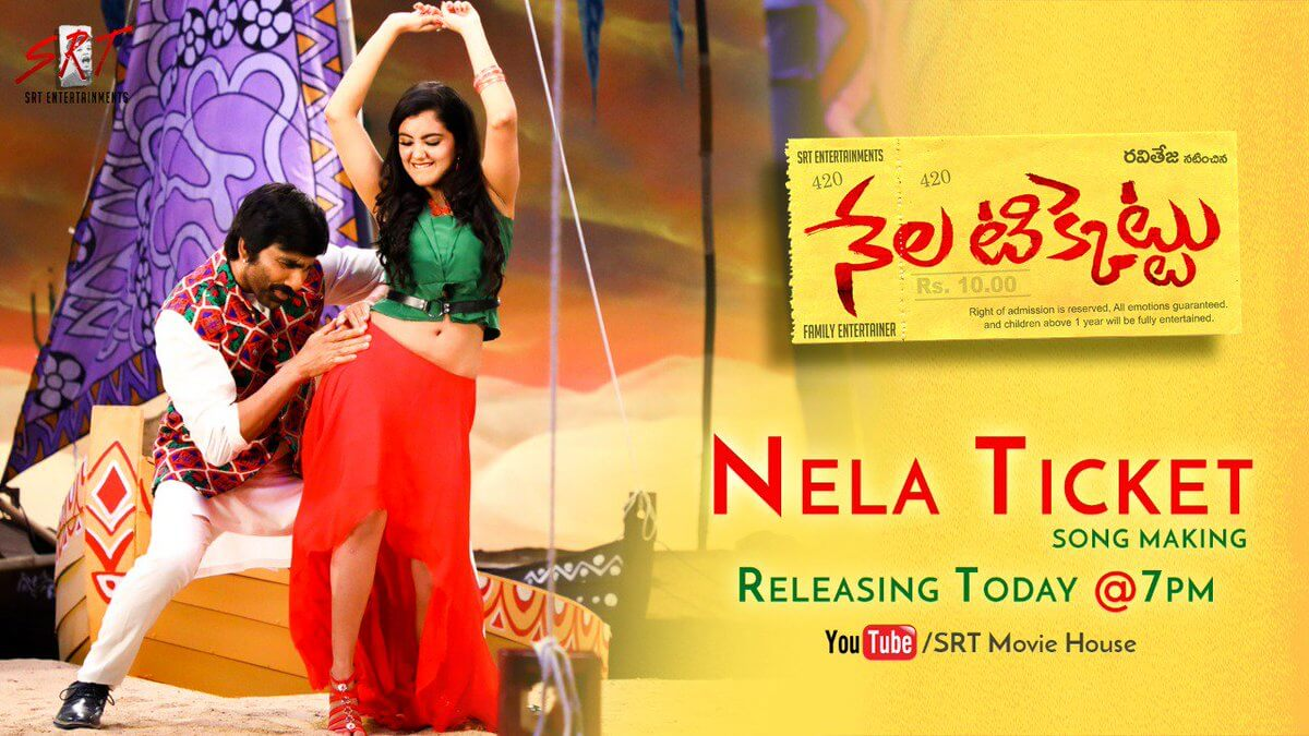 Raviteja with Sizzling Hot Malvika Sharma in Nela Ticket poster