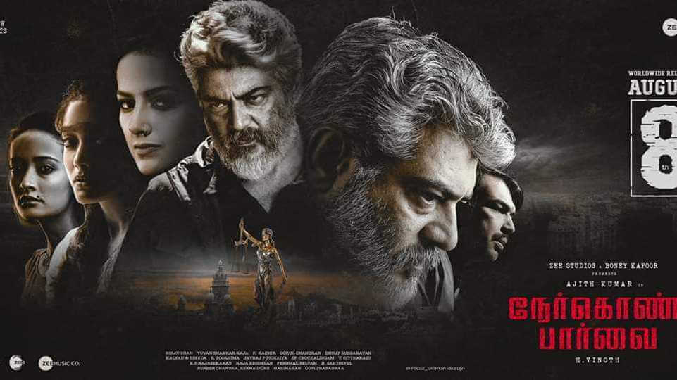 Nerkonda Paarvai Movie Reviews and Ratings