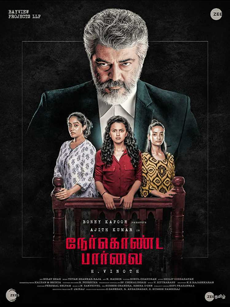 Nerkonda Paarvai every reviews and ratings