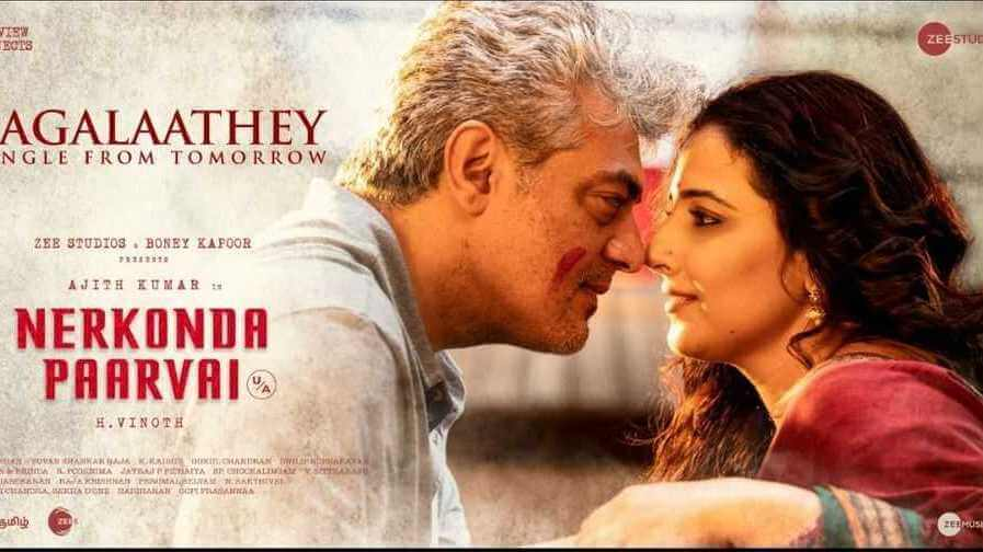 #NerkondaPaarvai 2019 film Reviews and Ratings