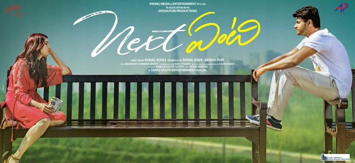 Next Enti? Movie Tamannaah Reviews and Ratings