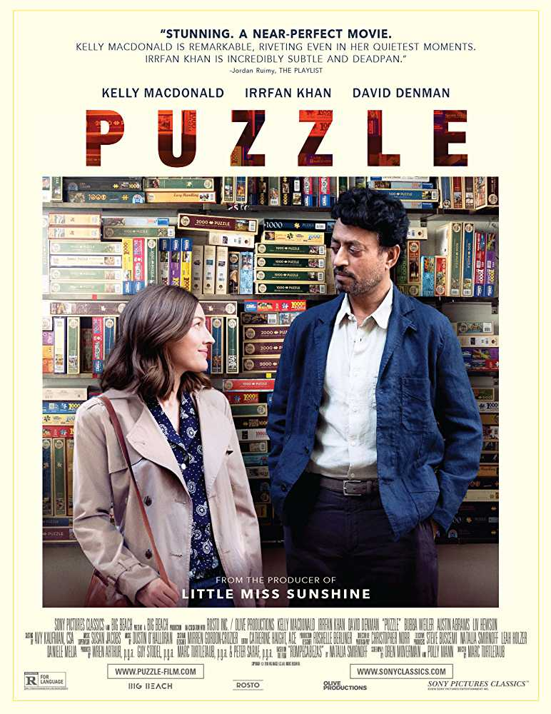 Blackmail is related to Puzzle (2018 film) with same actor Rock