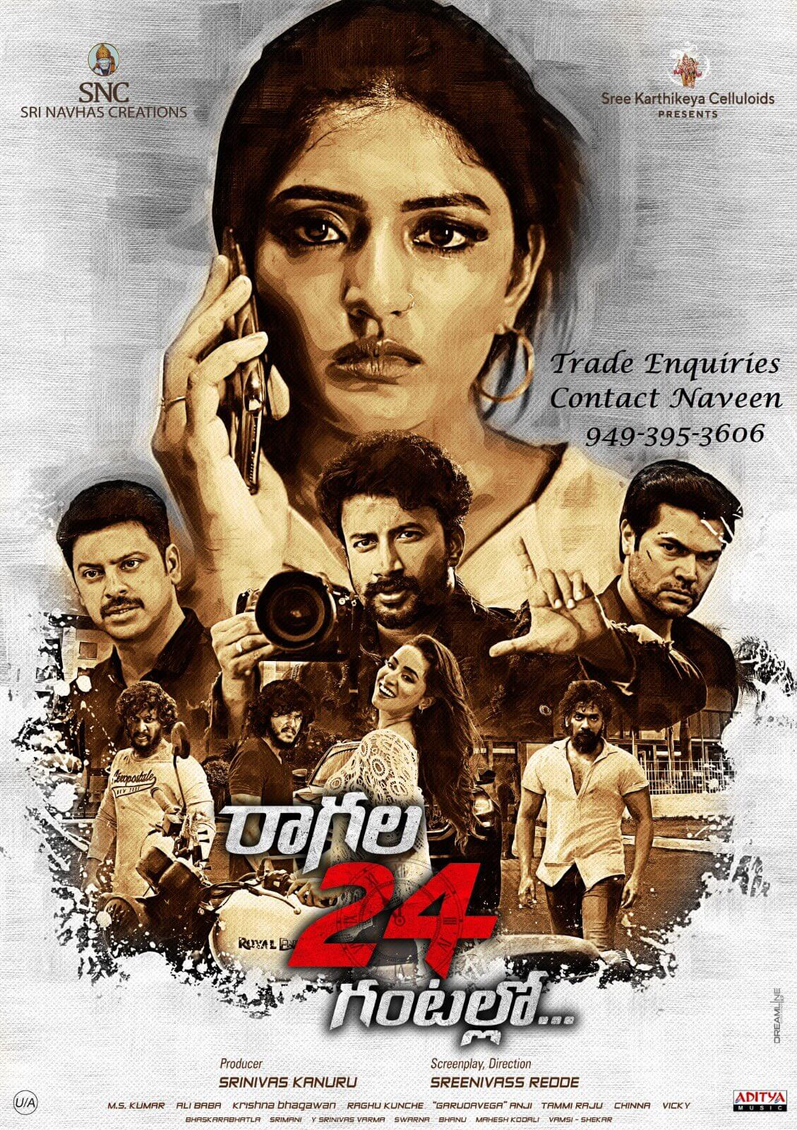 Raagala24Gantallo every reviews and ratings