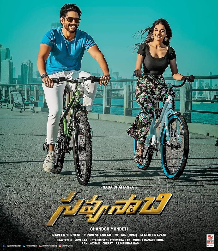 Savyasachi (2018 film) every reviews and ratings