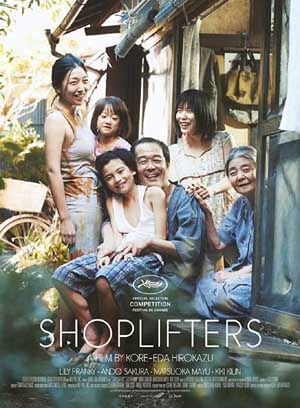 Shoplifters (film) and Cold War (Zimna wojna) have same release date and have won several praising in Cannes 2018