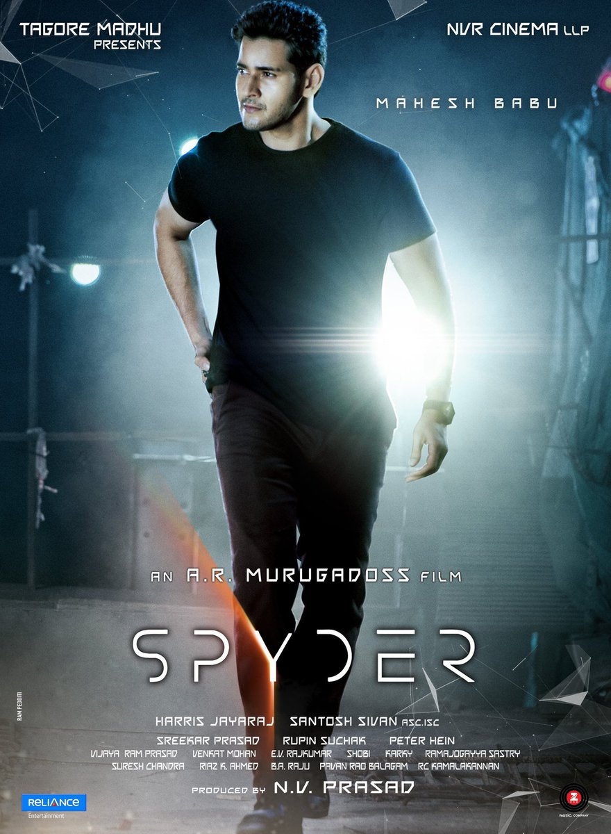 Spyder is related to Bharath Ane Nenu by the same Lead Actor Mahesh Babu