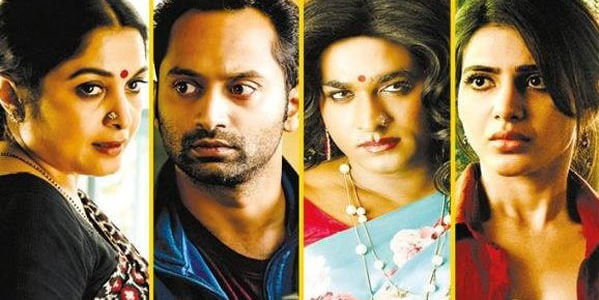 SuperDeluxe (film) Movie Reviews and Ratings