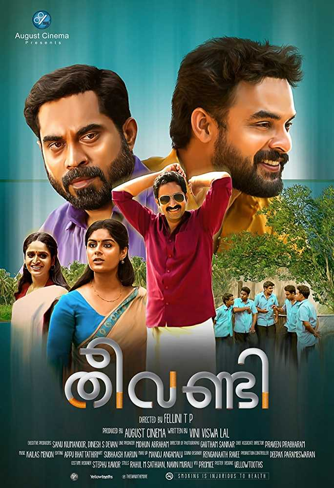 Maradona is related to Theevandi by same actor Tovino Thomas