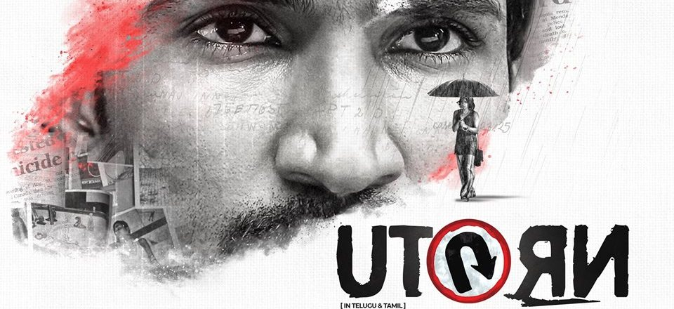 UTurn Movie Reviews and Ratings