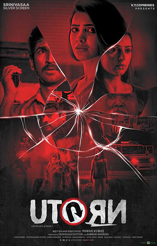 UTurn (2018 film) every reviews and ratings