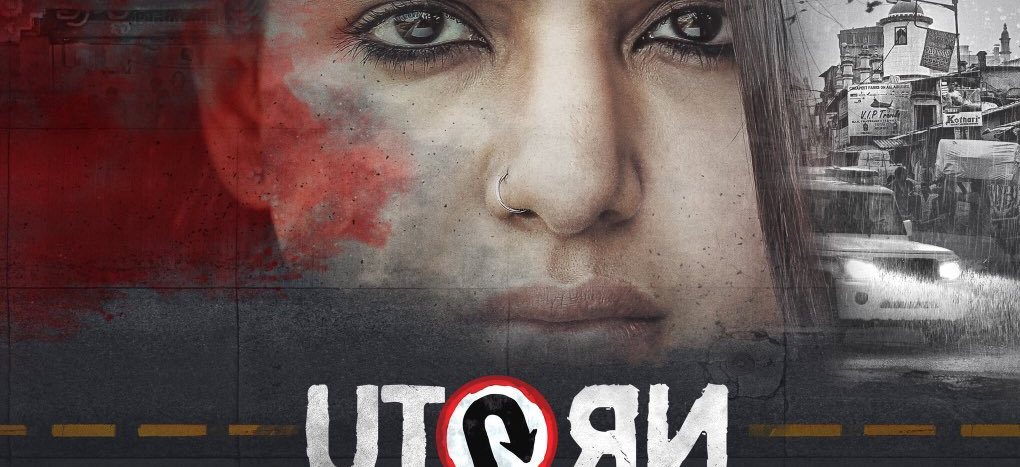 UTurn 2018 film Reviews and Ratings