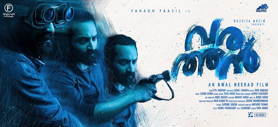 Varathan reveiws and ratings