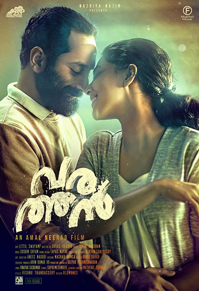 Varathan (2018 film) every reviews and ratings